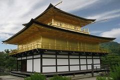 Fotografije i dojmovi s putovanja po Japanu